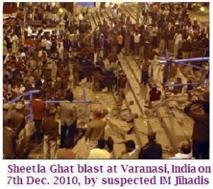 Varanasi Blast