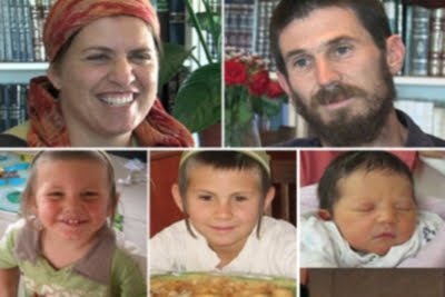 fogel family massacre